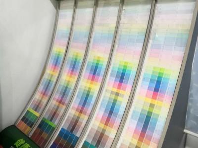 有趣的墙面色彩如何调色