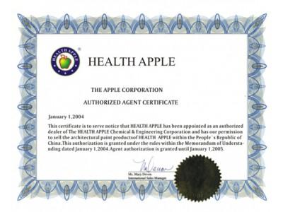 2003年美国品管质量认证奖