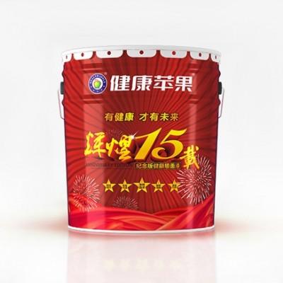千赢官网登录辉煌15年纪念版健康墙面漆