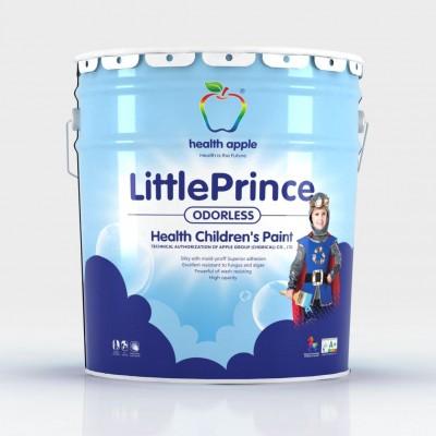 小皇子健康儿童漆
