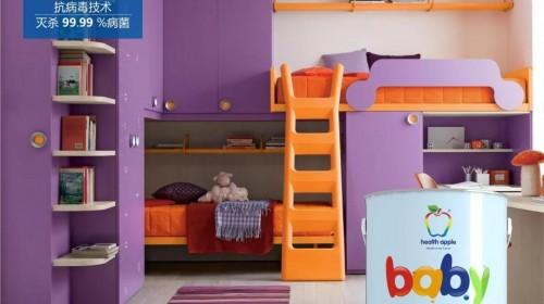 健康苹果儿童漆:环保始终第一,创造健康清新生活空间