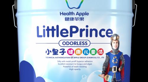 健康苹果儿童漆:即刷即住,将守护刷在墙上!