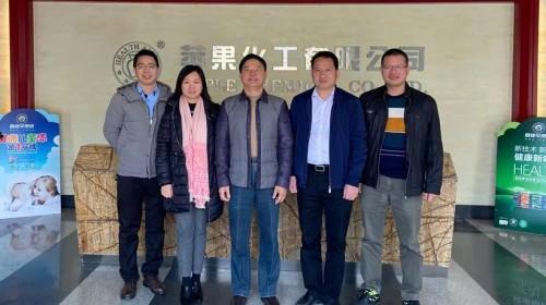 江门市蓬江区工商业联合会领导莅临苹果化工参观指导
