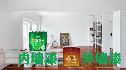 消费者选择墙面漆时的几个常见疑问