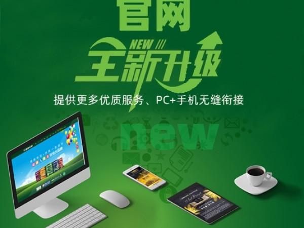 """【PC+手机】无缝衔接,2019健康苹果新官网""""升级上线""""!"""