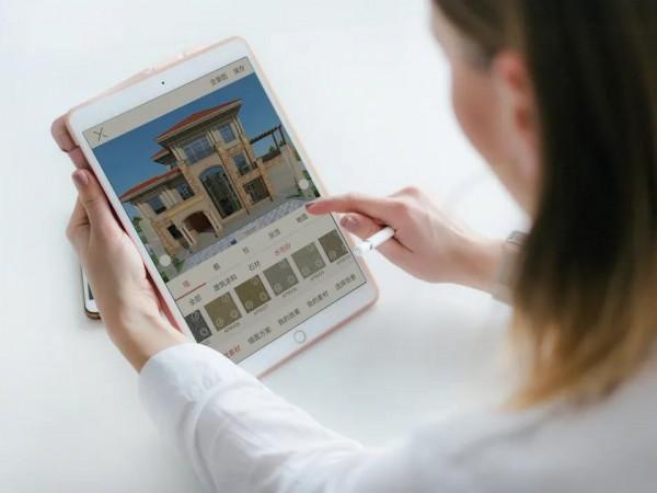 建筑涂料设计软件丨仿石漆颜色搭配!