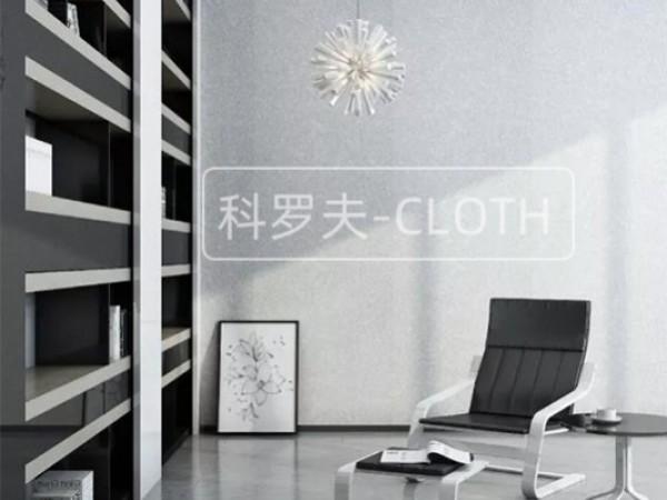 【科罗夫-CLOTH】艺术系列,糟了!是心动的感觉