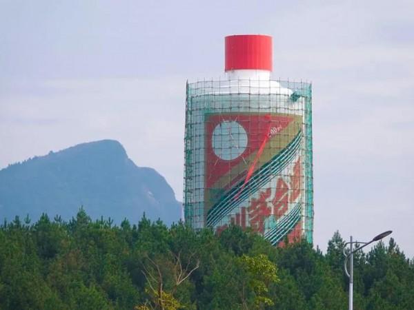 【工程案例】贵州茅台机场酒瓶建筑外墙翻新
