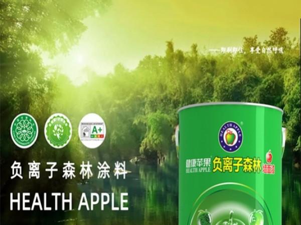 健康苹果 | 入冬了,雾霾、甲醛、病毒统统走开!
