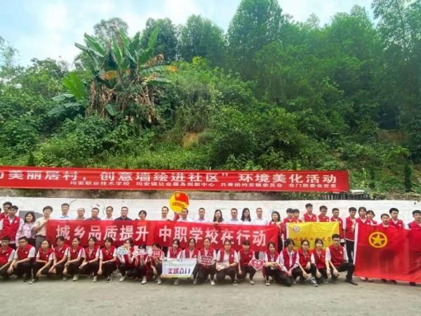 助力美丽居村丨苹果化工助力仓门村创意墙绘,环境美化活动 !