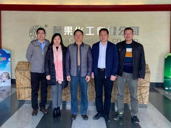 江门市蓬江区工商业联合会领导莅临苹果化工参观引导